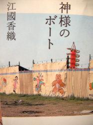 05-05-01ekuni250