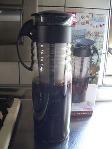 06-03-21coffee1-350a