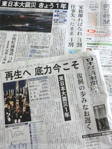120311newspaper2a500