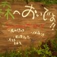 070516kokubara_170yagyu