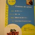 070516kokubara_195