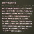 080515baranomachi_01