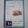 060519kokubara_80