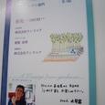 060519kokubara_83