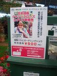 060519kokubara_36